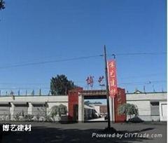 唐山市丰润区博艺新型建材厂
