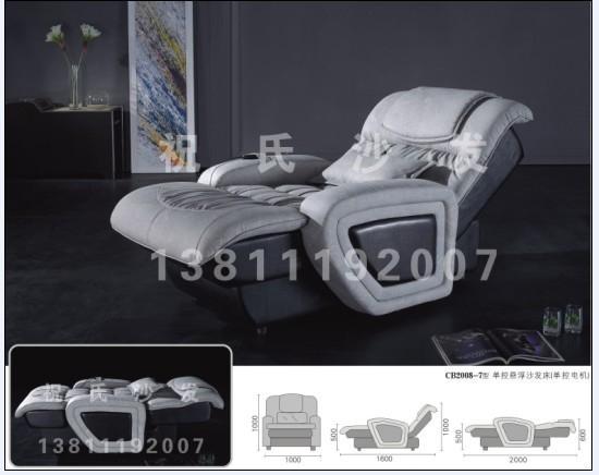 浴场休闲电动沙发 1