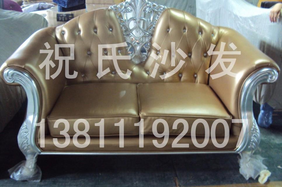 祝氏桑拿浴沙发 1