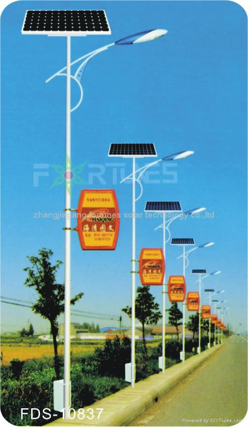 太陽能路燈 FDS-10837
