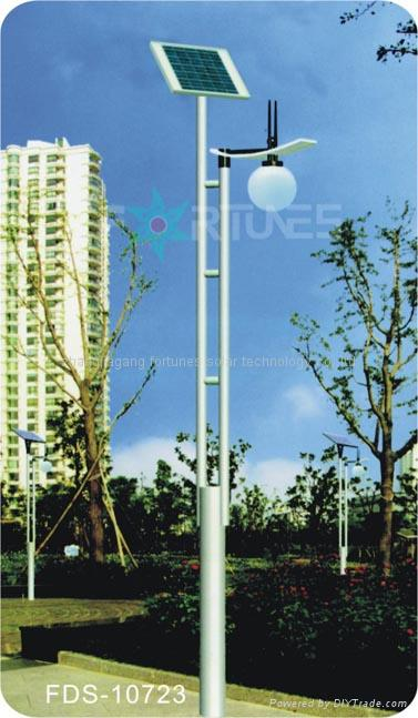 FDS-10723 solar street light