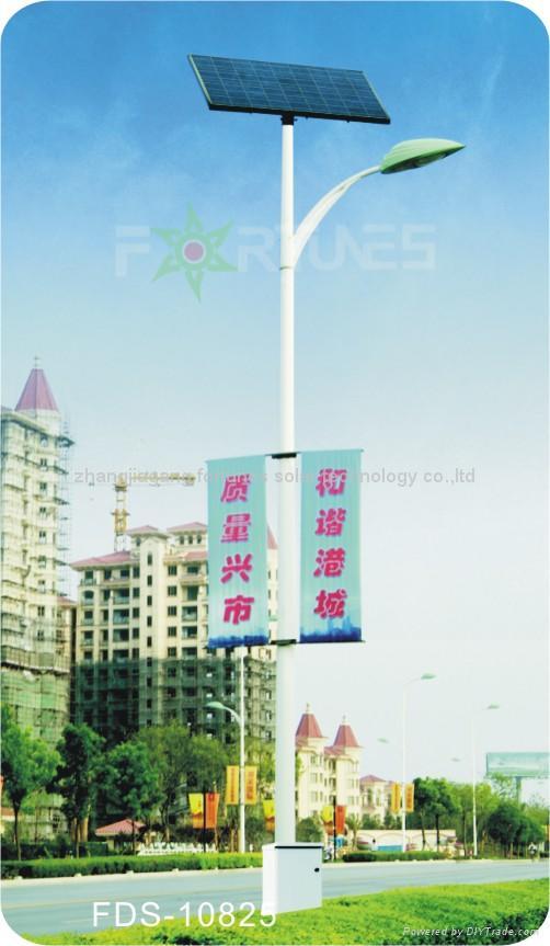 FDS-10825 solar road light