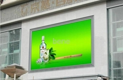 P16 Outdoor full color LED screen