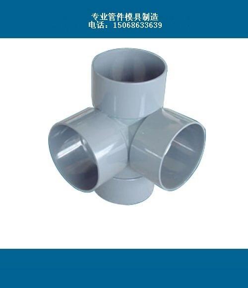 台州PVC管件模具 1