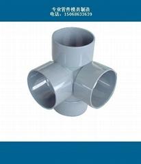 台州PVC管件模具