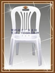 室外塑料无扶手椅