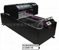 数码水晶印花机