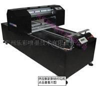 數碼水晶印花機