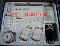 插手機卡的防盜報警器
