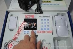 無線電話撥號紅外線防盜報警器
