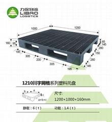 廠家直銷川字網格1210塑料托盤!