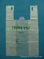Biodegradable bag,shoppers,shopping bag