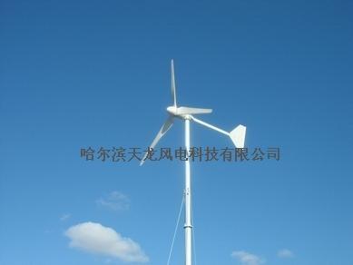 wind power generator 1