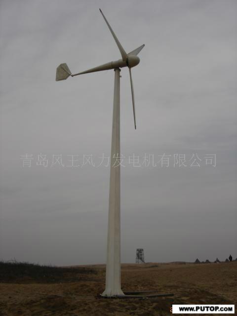 wind-driven generator 1