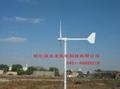 windmill generator
