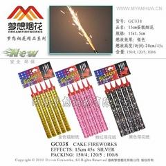 15CM cakes fireworks