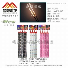 25CM black with star cake fireworks