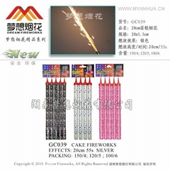 20CM pink with star cake fireworks