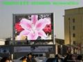 西安LED顯示屏價格 1