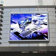 商業廣告用大型戶外LED全彩顯示屏