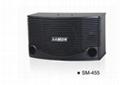 SAMON三木音响SM-455 专业KTV音响