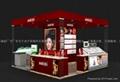 雲南化妝品展櫃