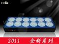 新款LED植物燈-12