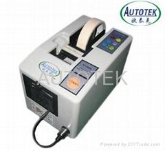 AUTOTEK 801-C automatic screw feeder