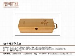紅酒木盒單支裝