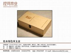 紅酒木盒雙支木盒