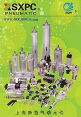 上海新益氣動產品銷售