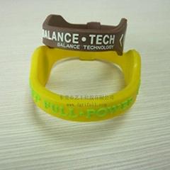 能量硅胶手环