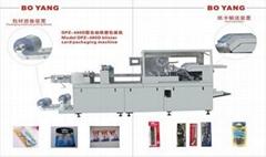DZP-480D塑料包装机