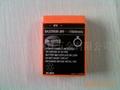HBC遥控器充电电池 1