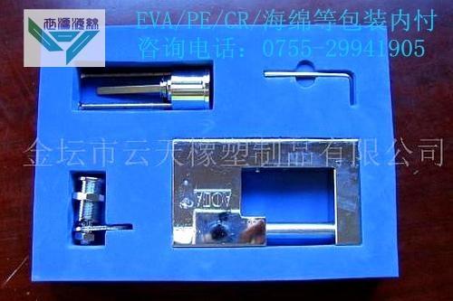 易碎易损产品包装EVA盒 1
