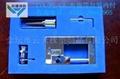 易碎易损产品包装EVA盒