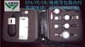 防静电电子产品EVA内衬