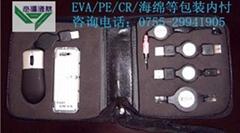 防靜電電子產品EVA內襯