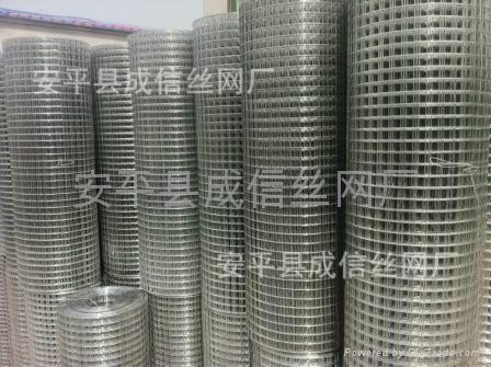 电地暖专用镀锌电焊网 3