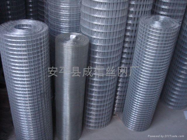 电地暖专用镀锌电焊网 4