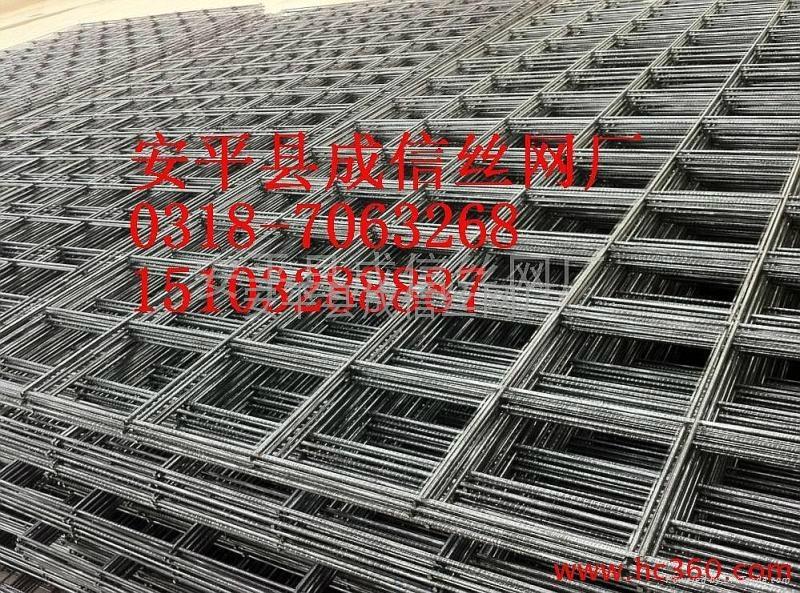 建筑加固网片 1