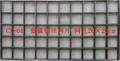 建筑加固网片 3