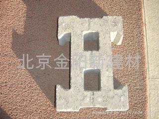 坡改砌塊 4