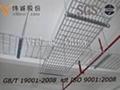 防潮開放式母線槽 4