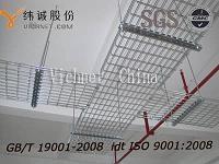 铝合金网线固线器