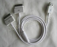 Dual iPhone/iPod USB Splitter Cable, Charge Up to Two Apple Devices At Once