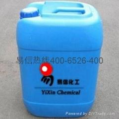 机械器件重油污清洗剂