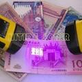 private solar money detector 1