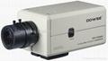 Wide-dymanic Day Night Box CCTV CCD