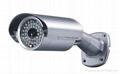 40M Waterproof IR CCTV CCD Camera